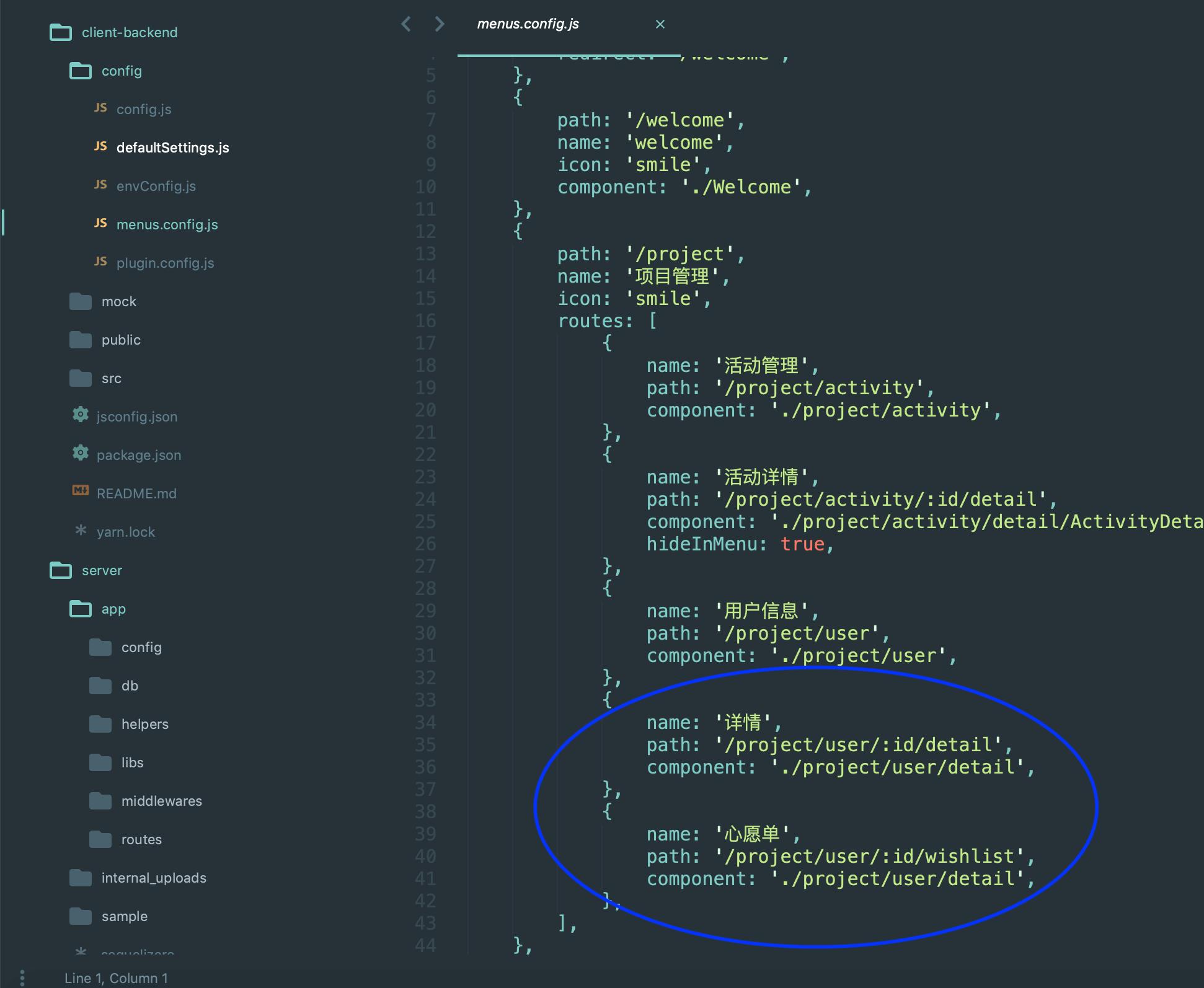 Framework List